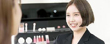 化粧品・美容品販売