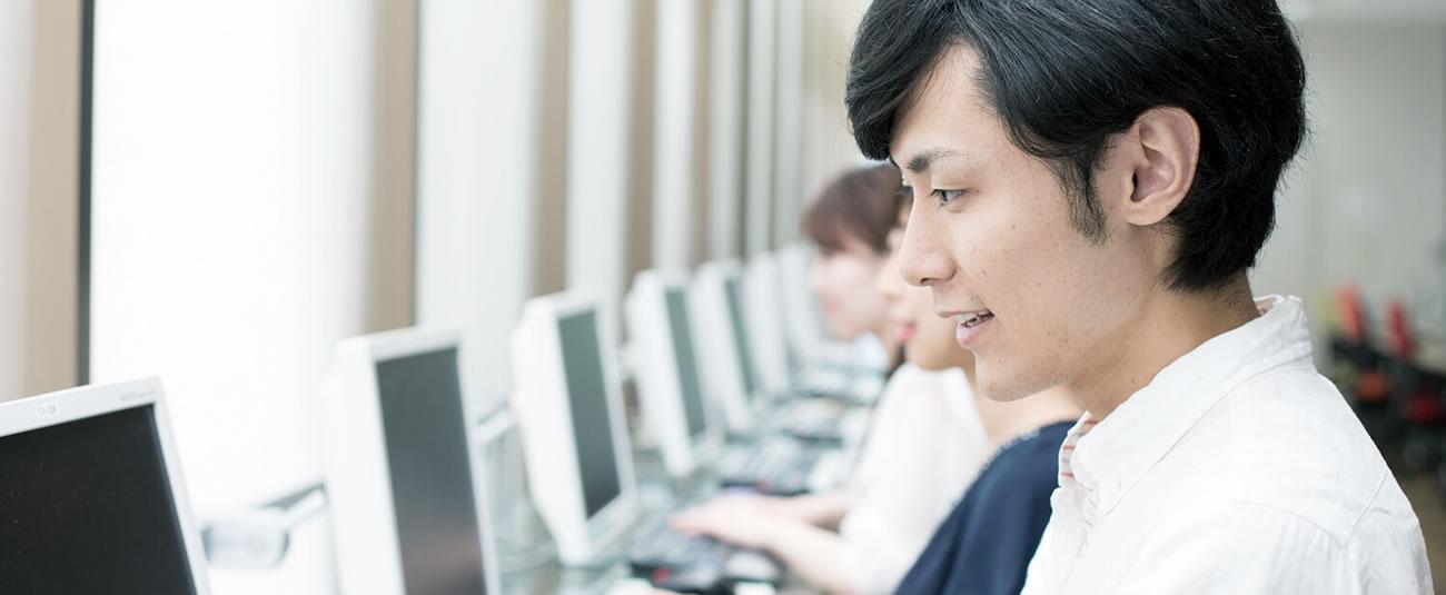 医療秘書・情報学科|医療ICT専攻 2+1年制