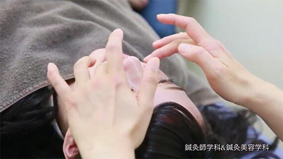 鍼灸美容学科