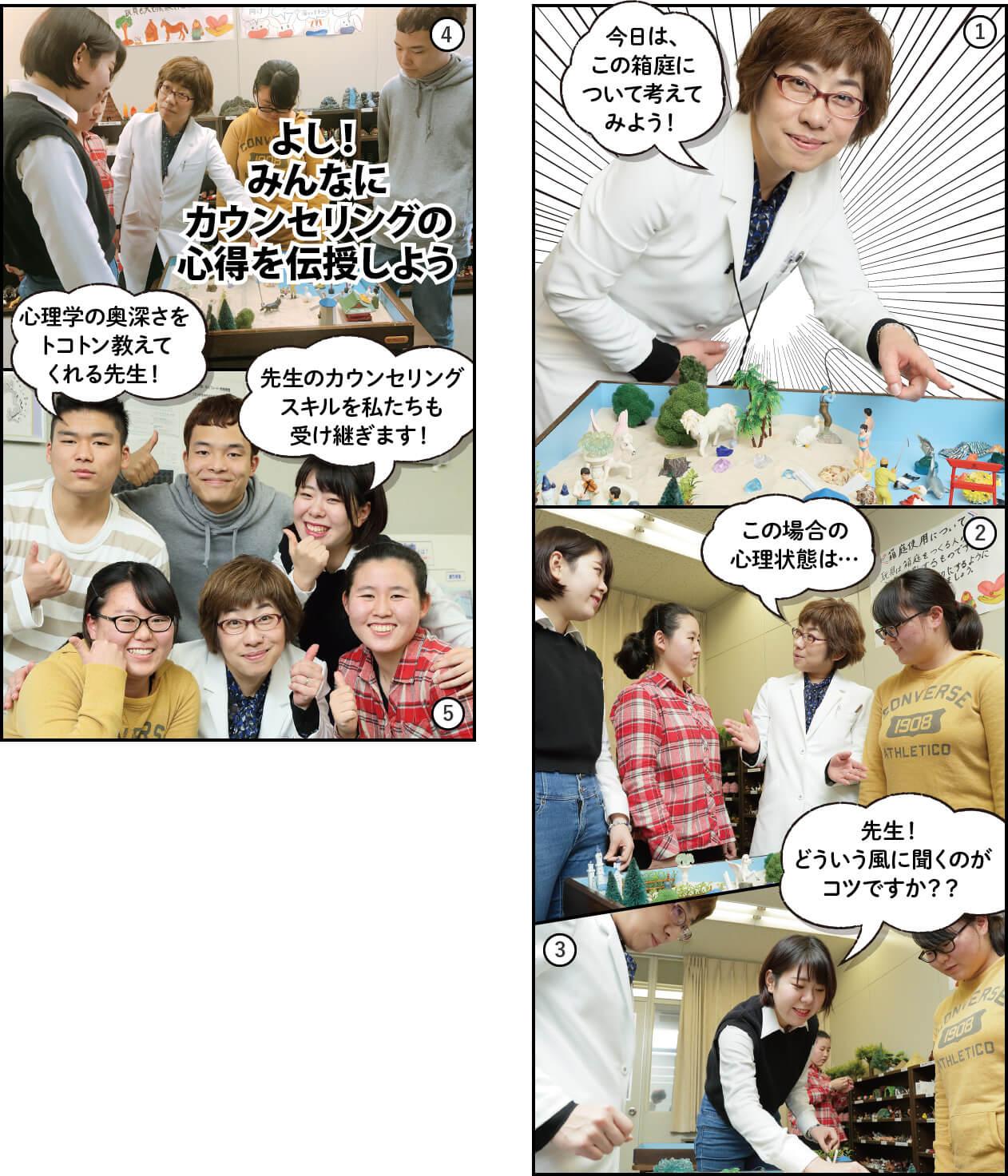 小川正子先生