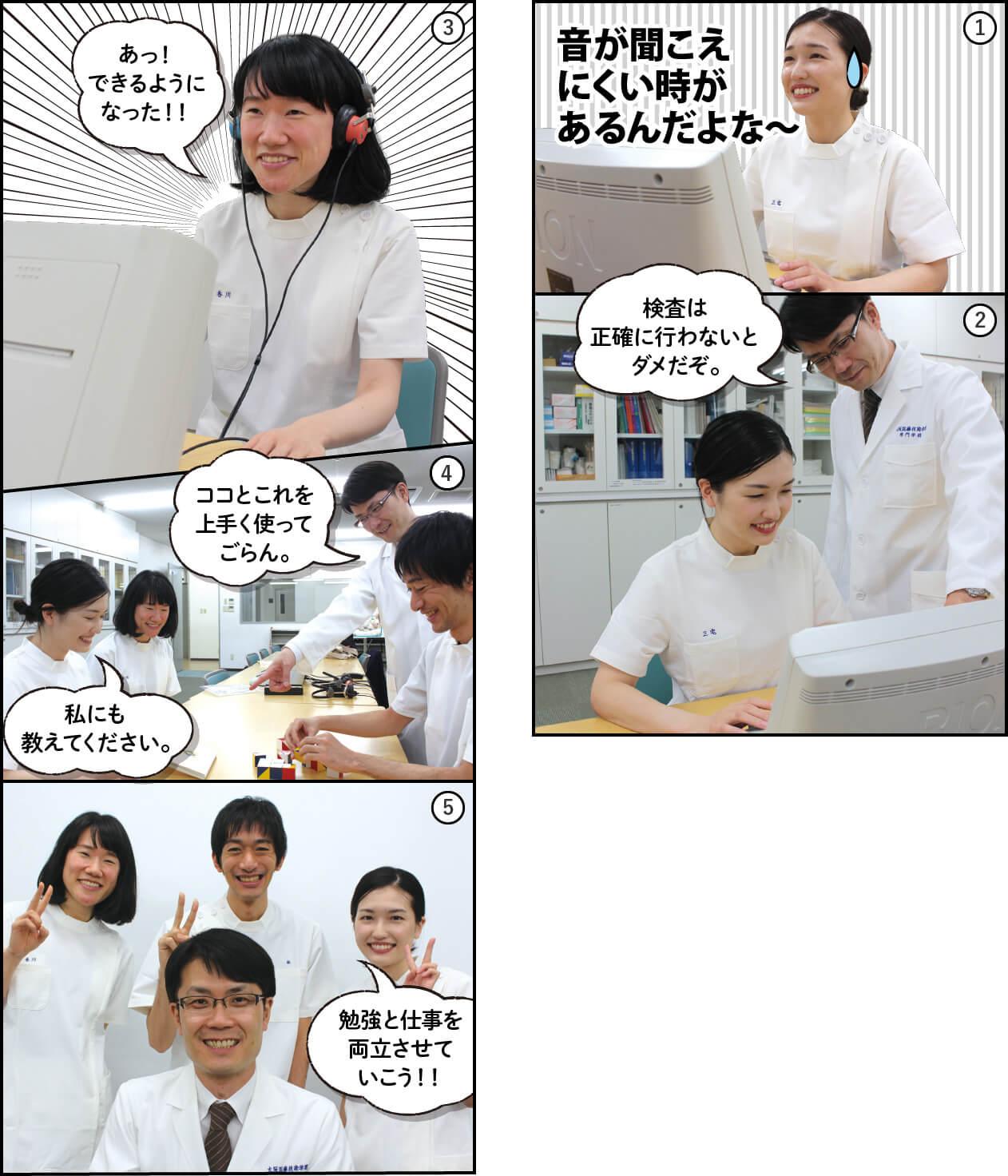 浜田広幸先生