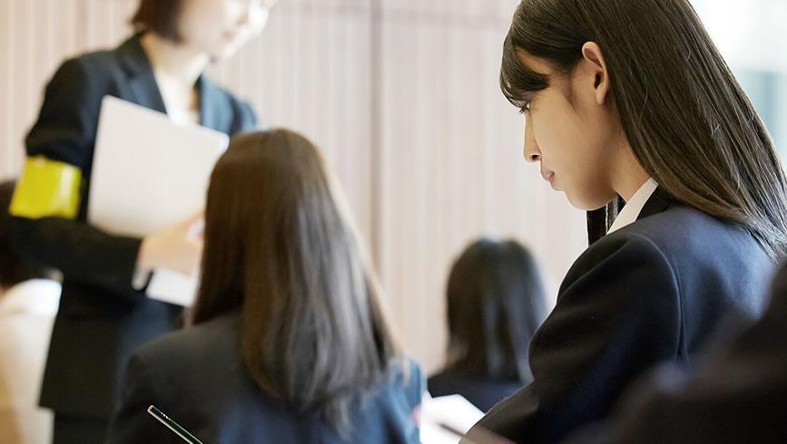 入学試験について