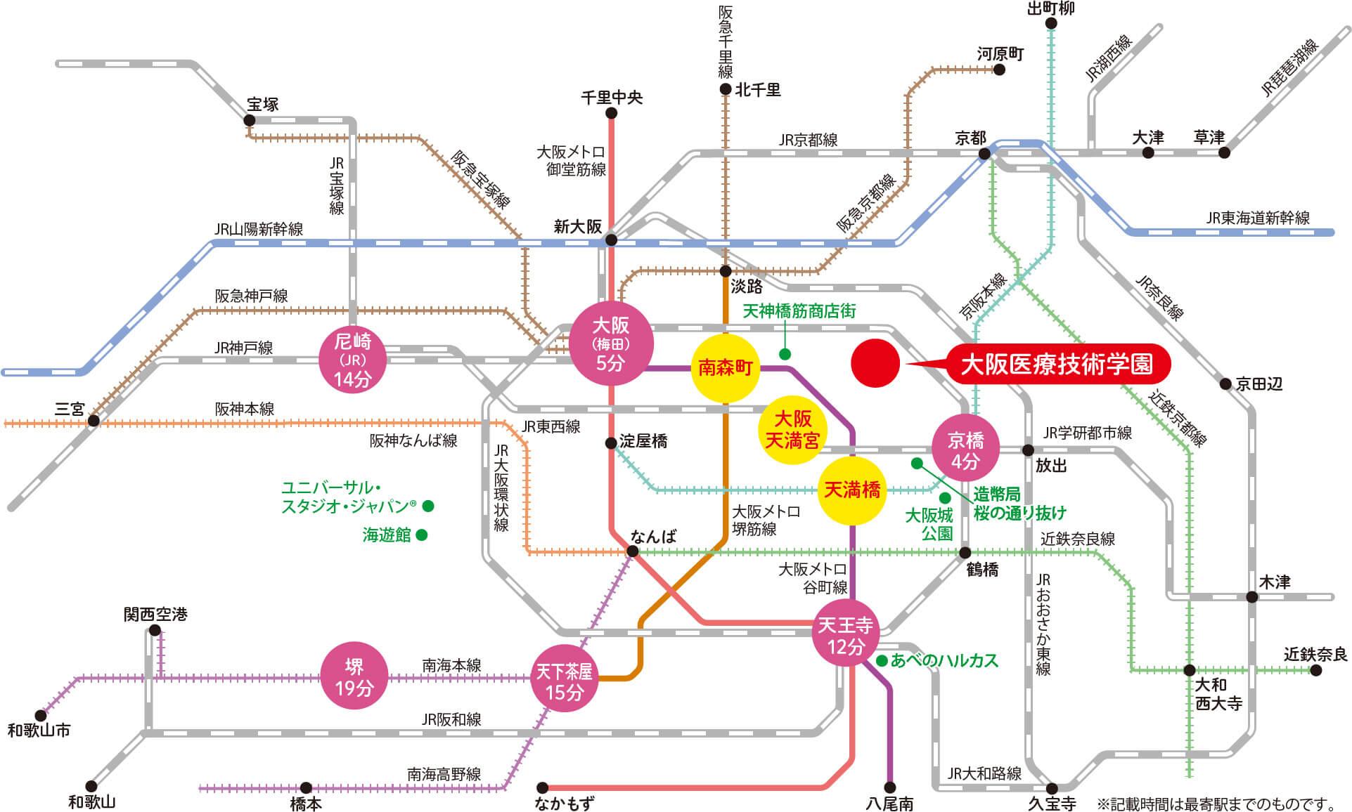 広域路線図