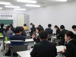 就職会議2