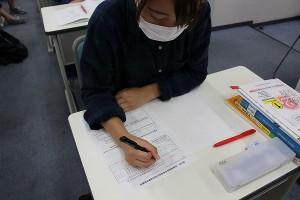 検定試験勉強会1