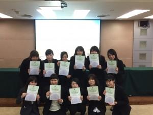 kenshu7-10
