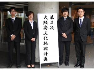 圧縮→教員養成1年生:第4次大阪府文化振興計画