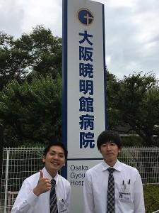 大阪暁明館1