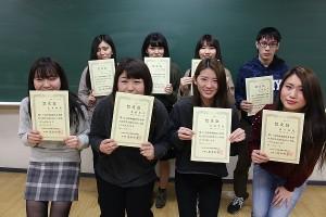 12月試験結果(レセプト)