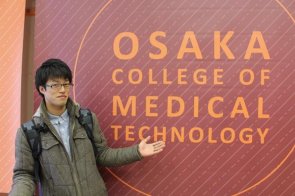 西宮渡辺病院勤務の卒業生