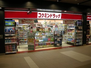 コクミン堂島店1