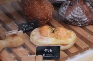 IMG_4134パン①