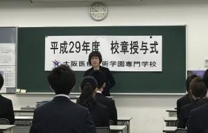 IMG_3320小川T
