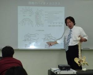 T7講義風景:脊椎バイオメカニクス奈良