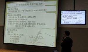 ※2.小児飛鍼療法:研究発表:日本小児はり学会