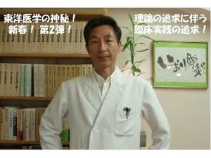 圧縮→写真:金澤秀光先生