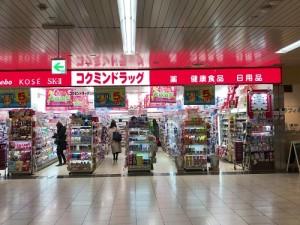 店舗写真-1