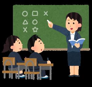 school_class_seifuku_woman