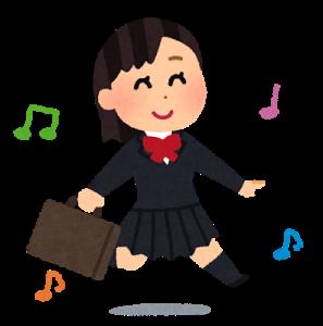 skip_schoolgirl