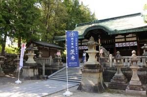 1) 茨木神社本堂