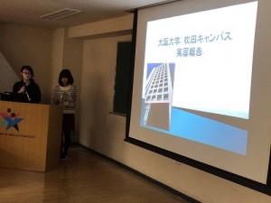 大阪大学吹田キャンパス2