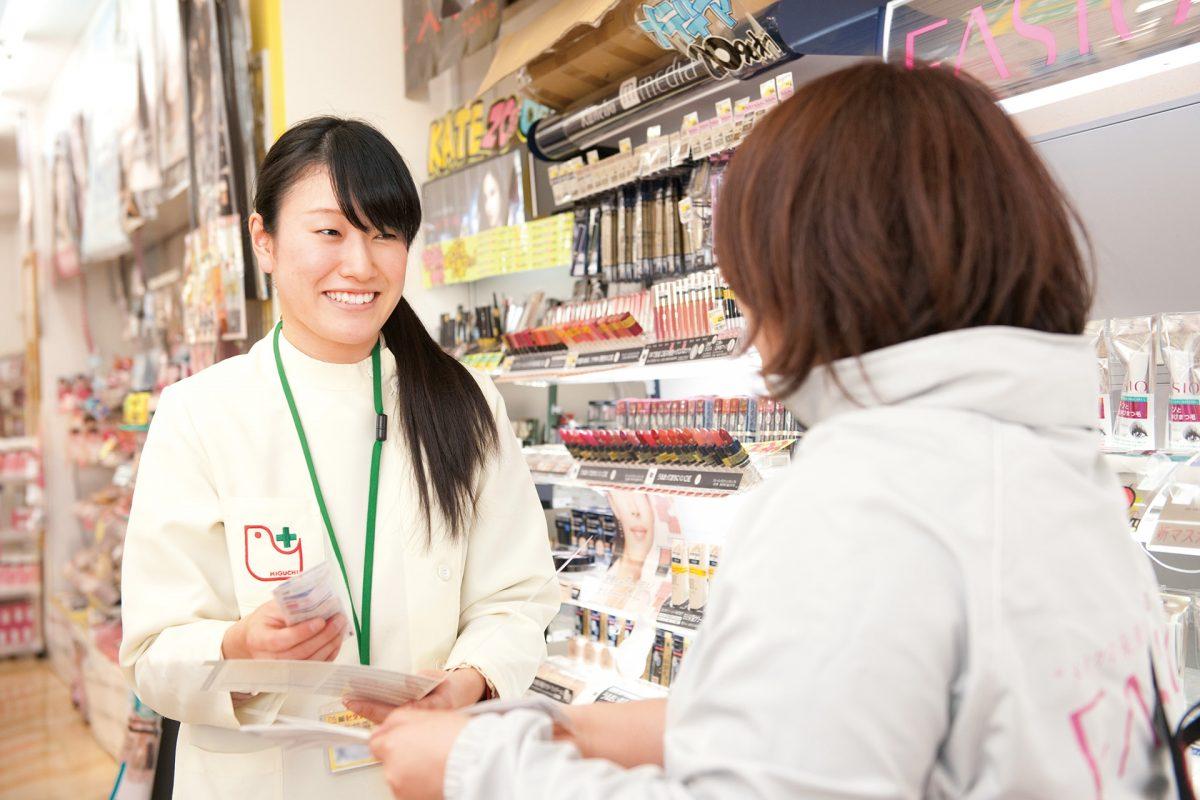 薬に加え、化粧品の案内や健康相談など幅広く対応。